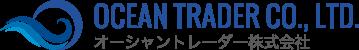 オーシャントレーダー株式会社